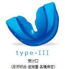 type-III
